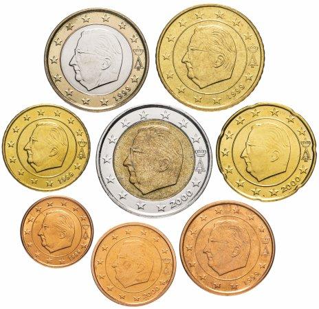 купить Бельгия набор монет 1999-2000 (8 монет)