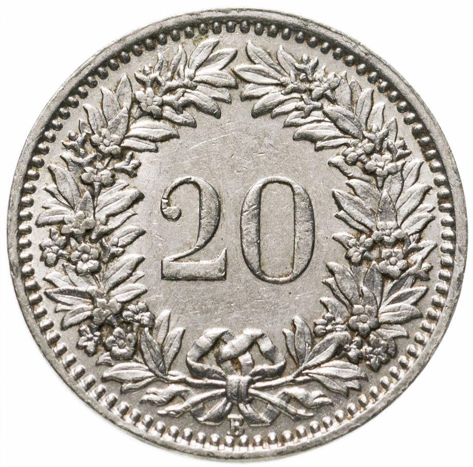 купить Швейцария 20 раппенов (rappen) 1938