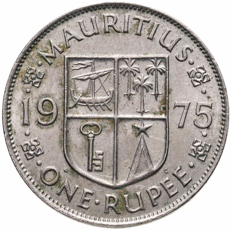 купить Маврикий 1 рупия (rupee) 1975 Елизавета II