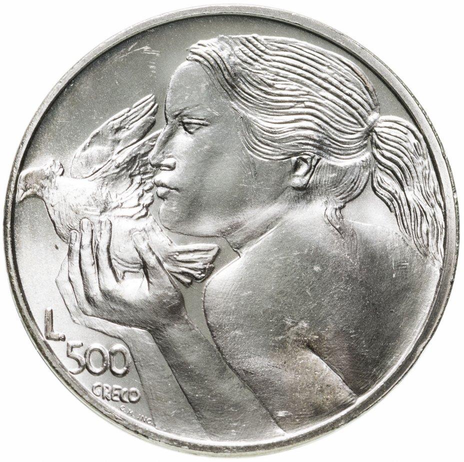 купить Сан-Марино 500 лир 1973