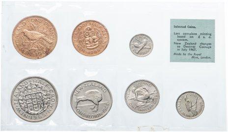 купить Новая Зеландия набор 7 монет  1965 в запайке