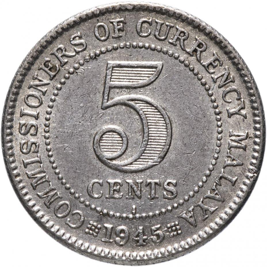 купить Малайя 5 центов 1945 I
