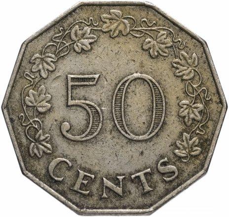 купить Мальта 50 центов (cents) 1972
