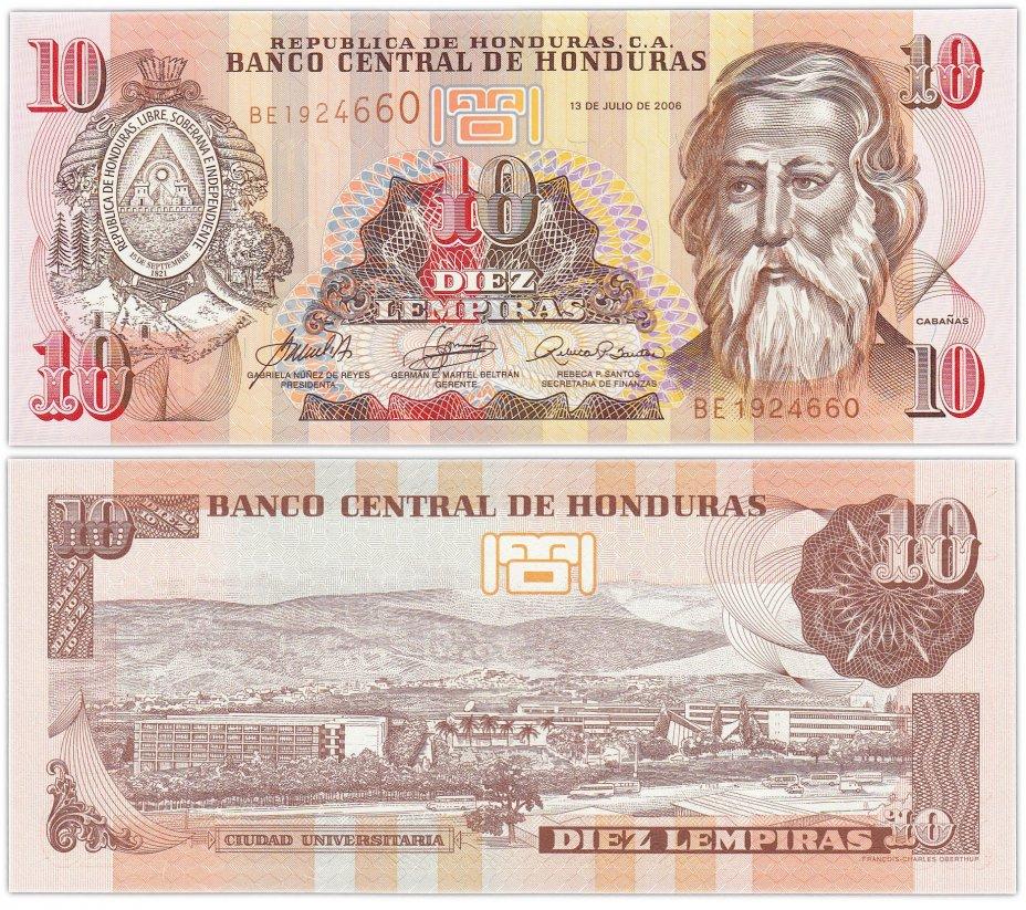 купить Гондурас 10 лемпира 2006 (Pick 82)