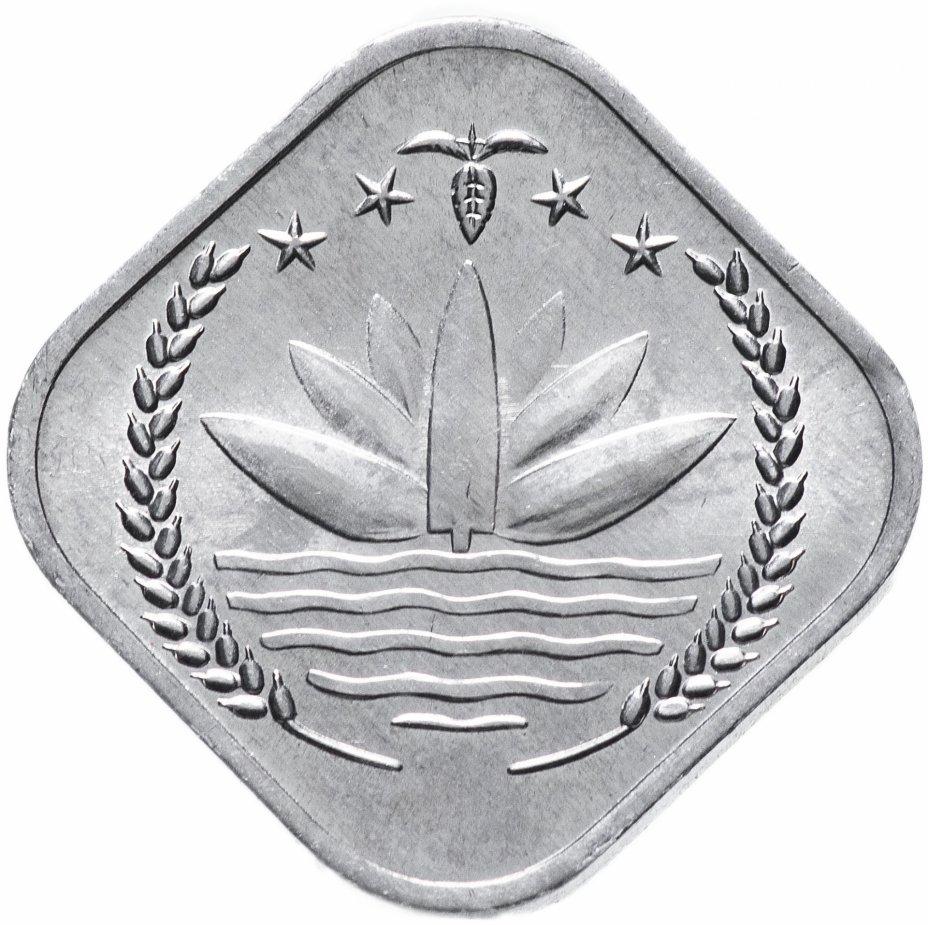 купить Бангладеш 5 пойш (poisha) 1975 ФАО