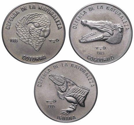 купить Куба набор 1 песо 1985 (3 монеты)