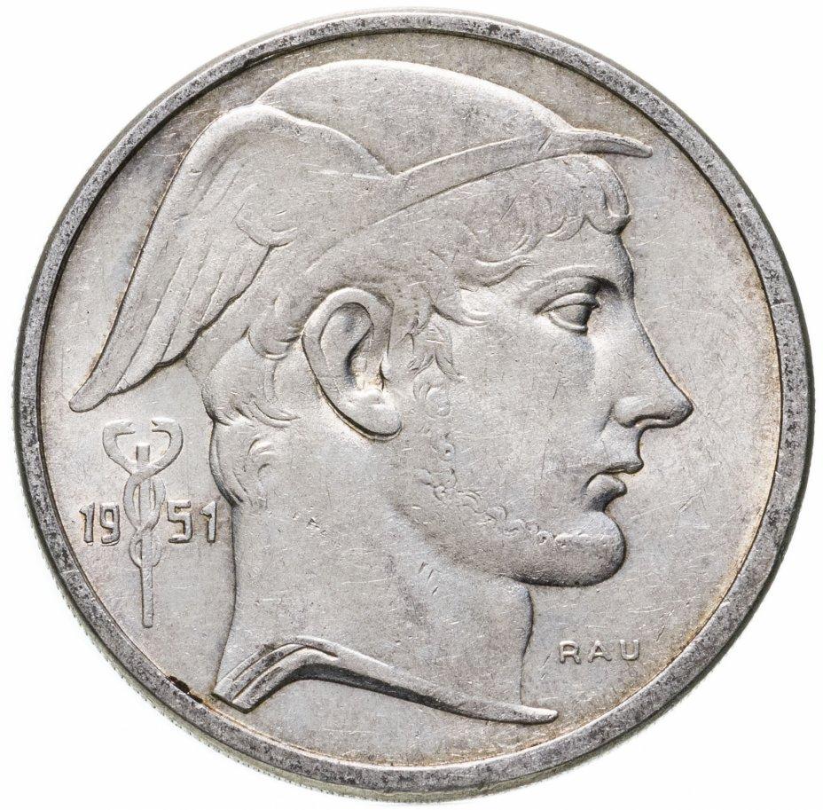 купить Бельгия 50 франков (francs) 1951 Надпись на французском - 'BELGIQUE'