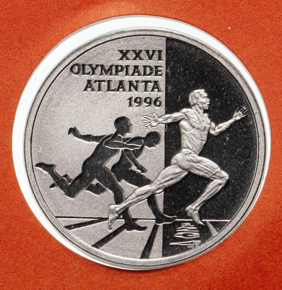 купить Нидерланды 1 экю 1996 XXVI летние Олимпийские Игры в Атлант 1996 в подарочном конверте