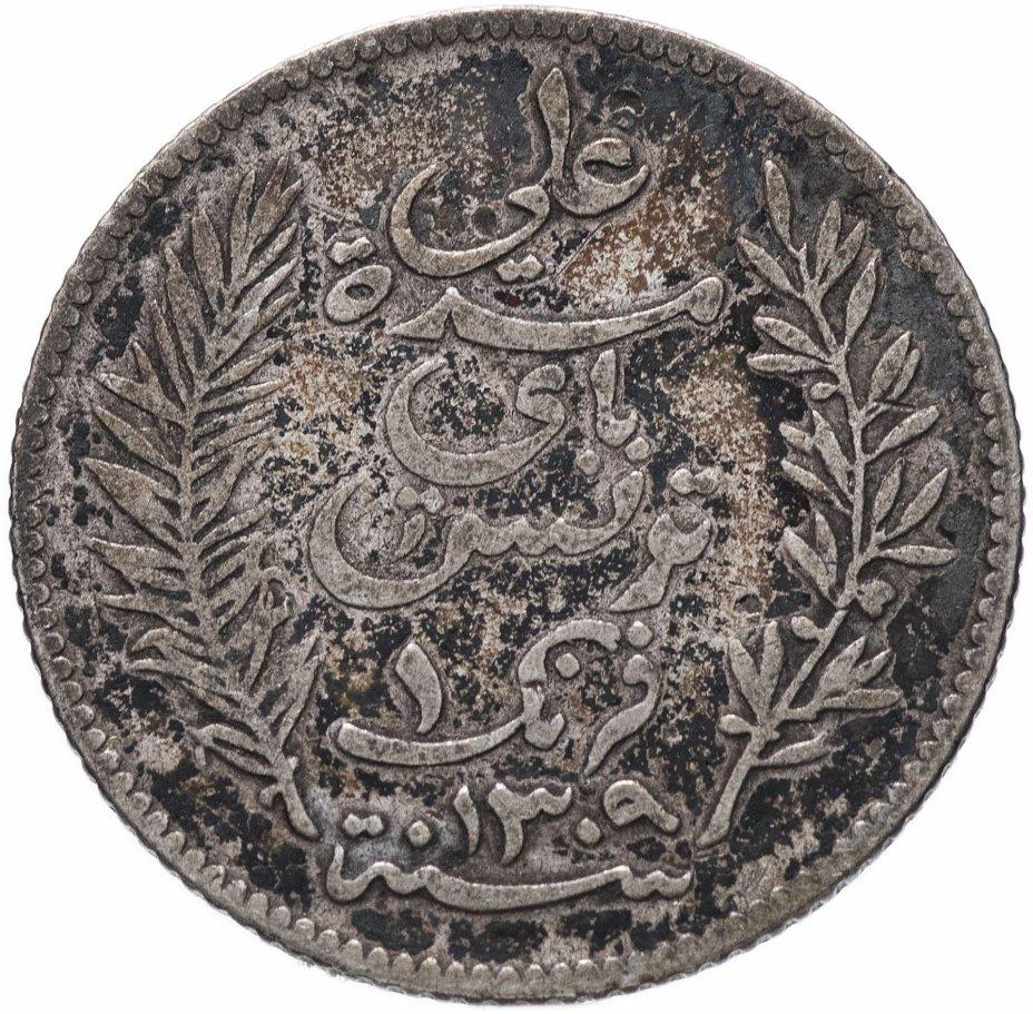 купить Тунис 1 франк 1892
