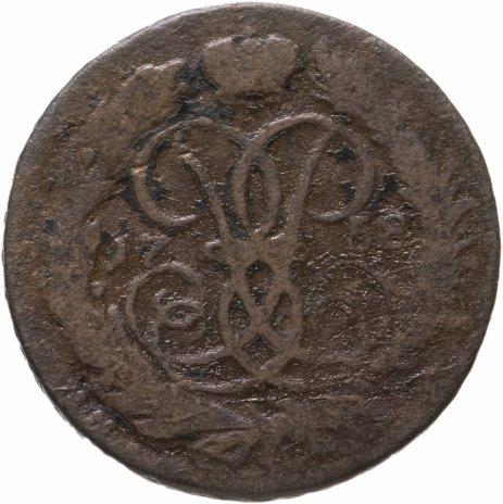 купить 2 копейки 1758 номинал под Св. Георгием, гурт сетчатый