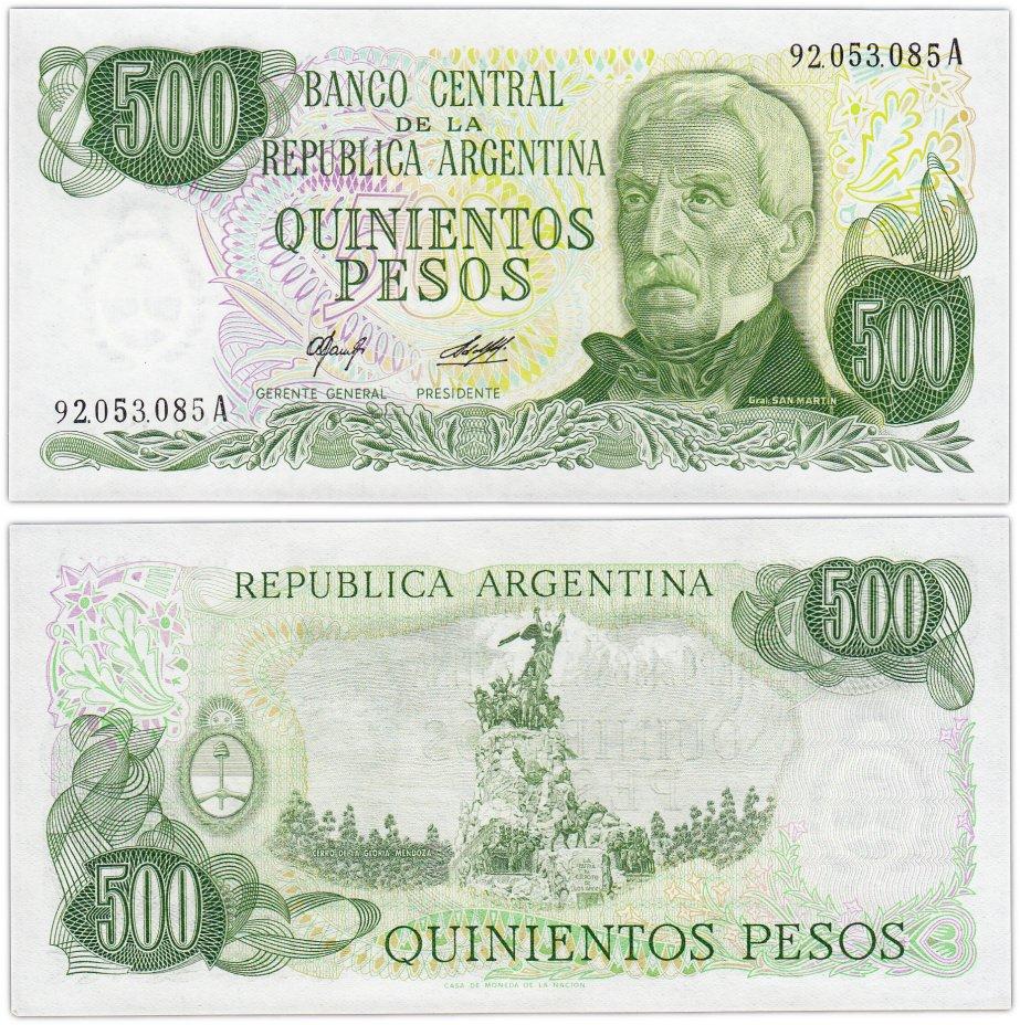 купить Аргентина 500 песо 1977-1982