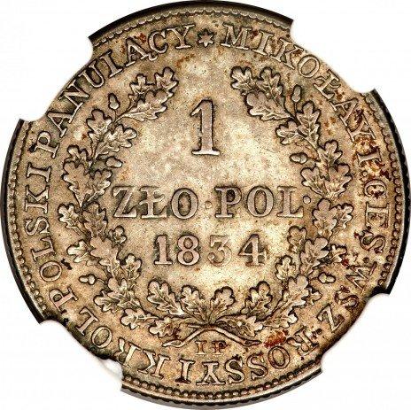 купить 1 злотый 1834 года IP