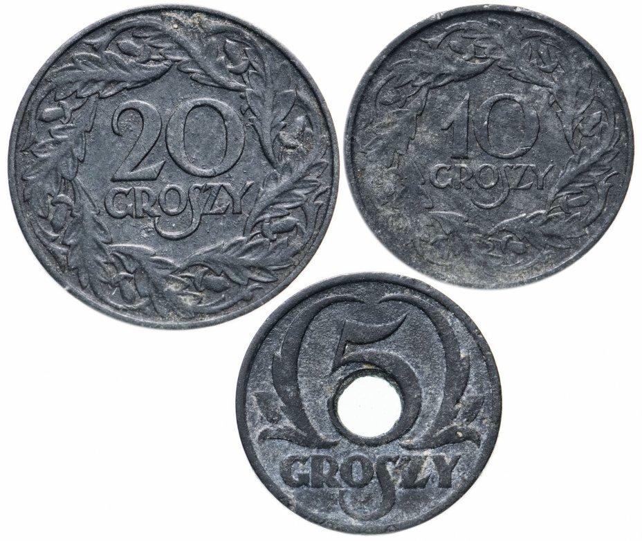 купить Польша набор из 3-х монет 1923-1939