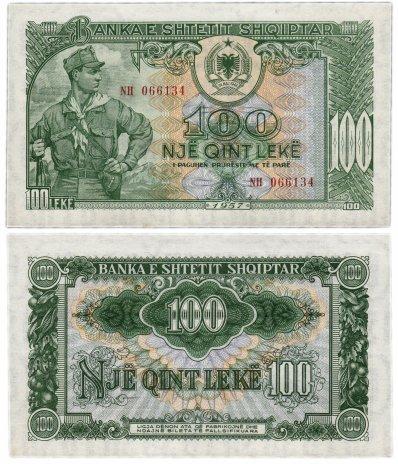 купить Албания 100 лек 1957 (Pick 30)