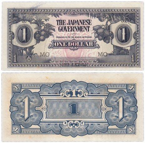 купить Малайя 1 доллар 1942-1944 (Pick M5) Японская оккупация