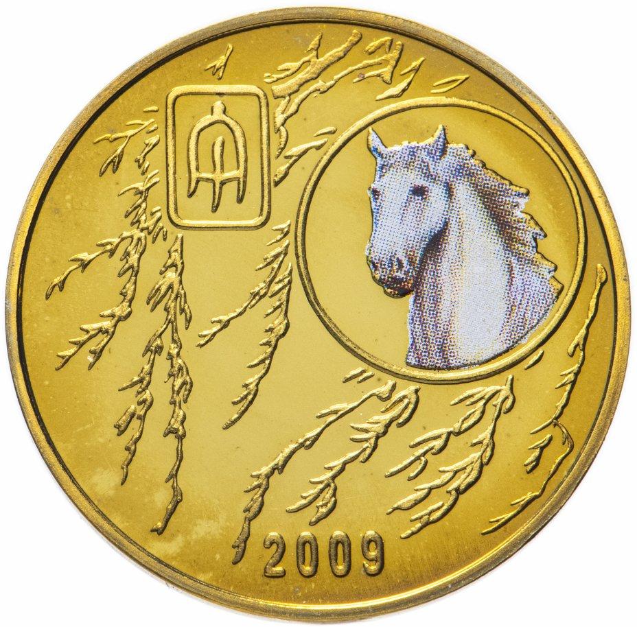 """купить Северная Корея 20 вон 2009 """"Китайский гороскоп - год лошади"""""""