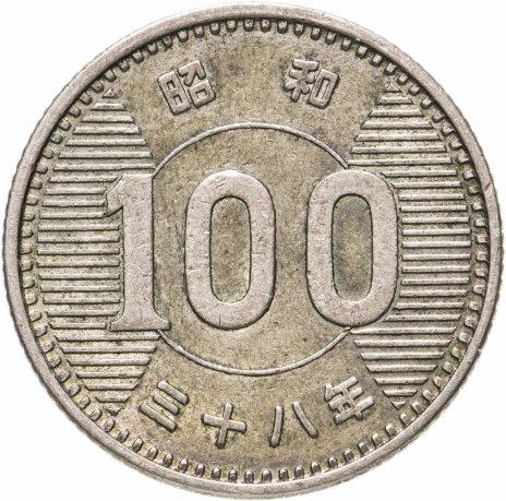 купить Япония 100 йен (yen) 1963