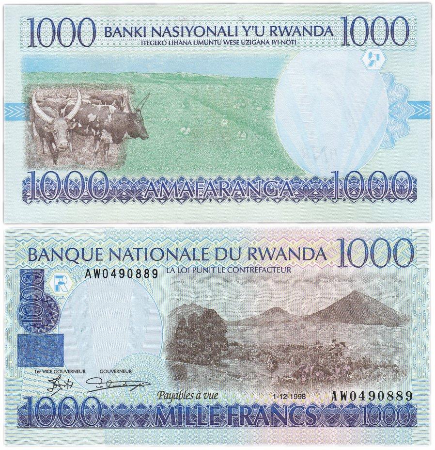 купить Руанда 1000 франков 1998 (Pick 27)