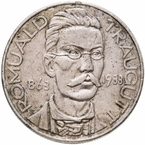 купить Польша 10 злотых (zlotych) 1933  70 лет восстанию 1863 года. Ромуальд Траугутт