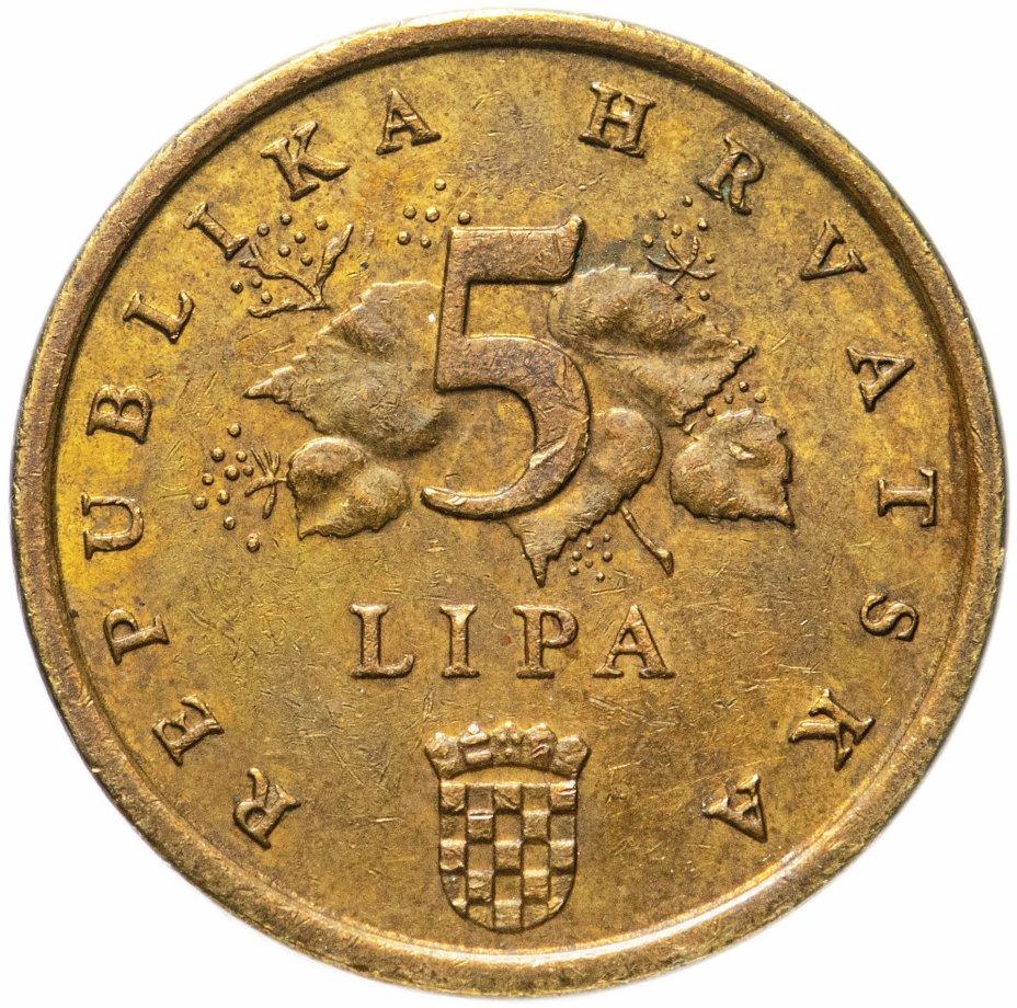 купить Хорватия 5 лип (lipa) 1993-2019 надпись на хорватском, случайная дата