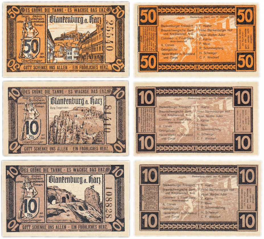 купить Германия (Брауншвейг: Бланкенбург) набор из 3-х нотгельдов 1920 (114.1/B1)