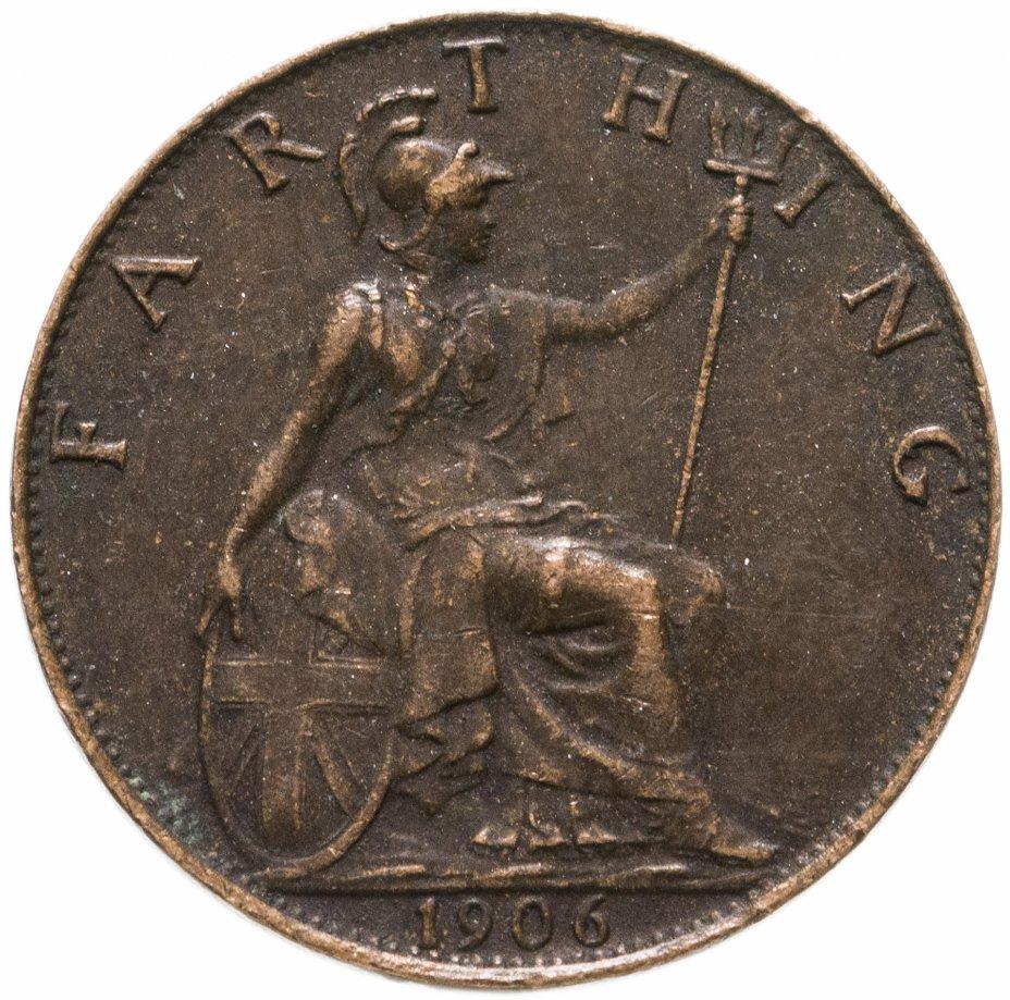 купить Великобритания 1 фартинг (farthing) 1906
