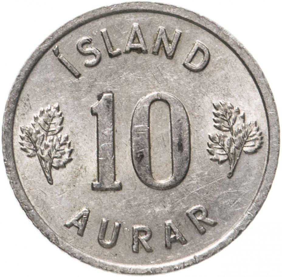 купить Исландия 10 эйре (aurar) 1946-1969, случайная дата