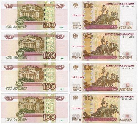 купить Полный набор выпусков 100 рублей 1997 (модификация 2004) по типам литер Хх, ХХ, хх, хХ (4 боны)