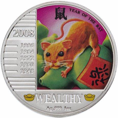 """купить Ниуэ 1 доллар 2008 """"Лунный календарь: год крысы (богатство)"""""""