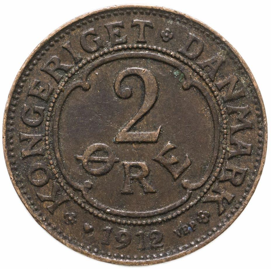купить Дания 2 эре (ore) 1912