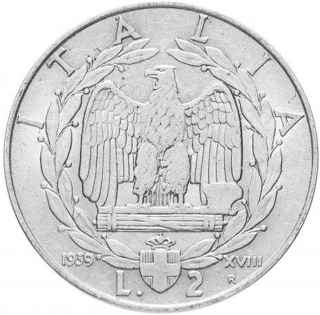 купить Италия 2 лиры 1939