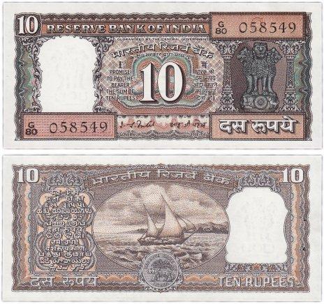 """купить Индия 10 рупий 1977-82 (Pick 60f) """"Литера С"""" Подпись 82"""