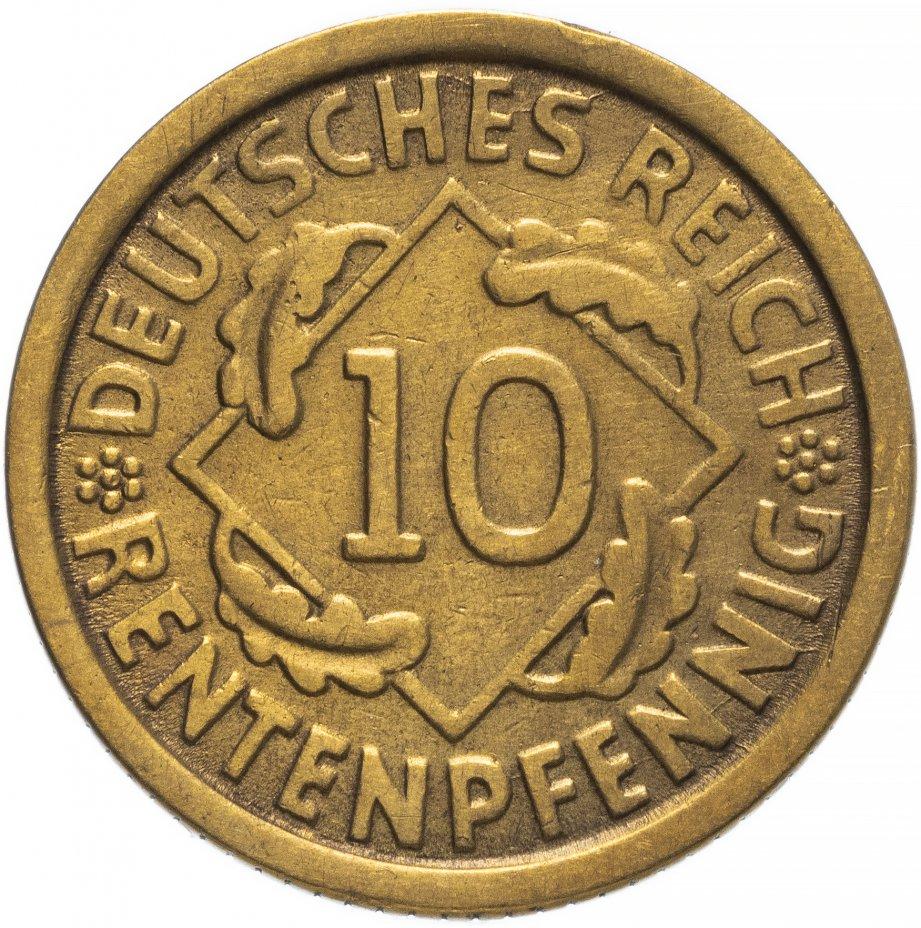 купить Германия 10 рентенпфеннигов (rentenpfennig) 1924, монетный двор случайный
