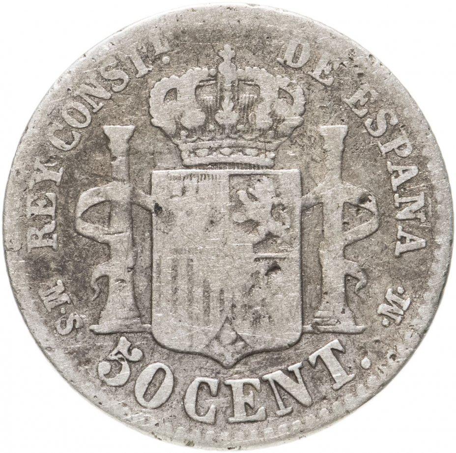 купить Испания 50 сентимо 1880 год (Альфонсо XII)