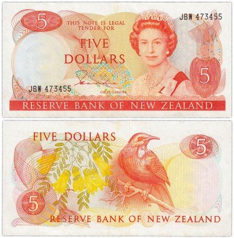 купить Новая Зеландия 5 долларов  1981-85 (Pick 171a)