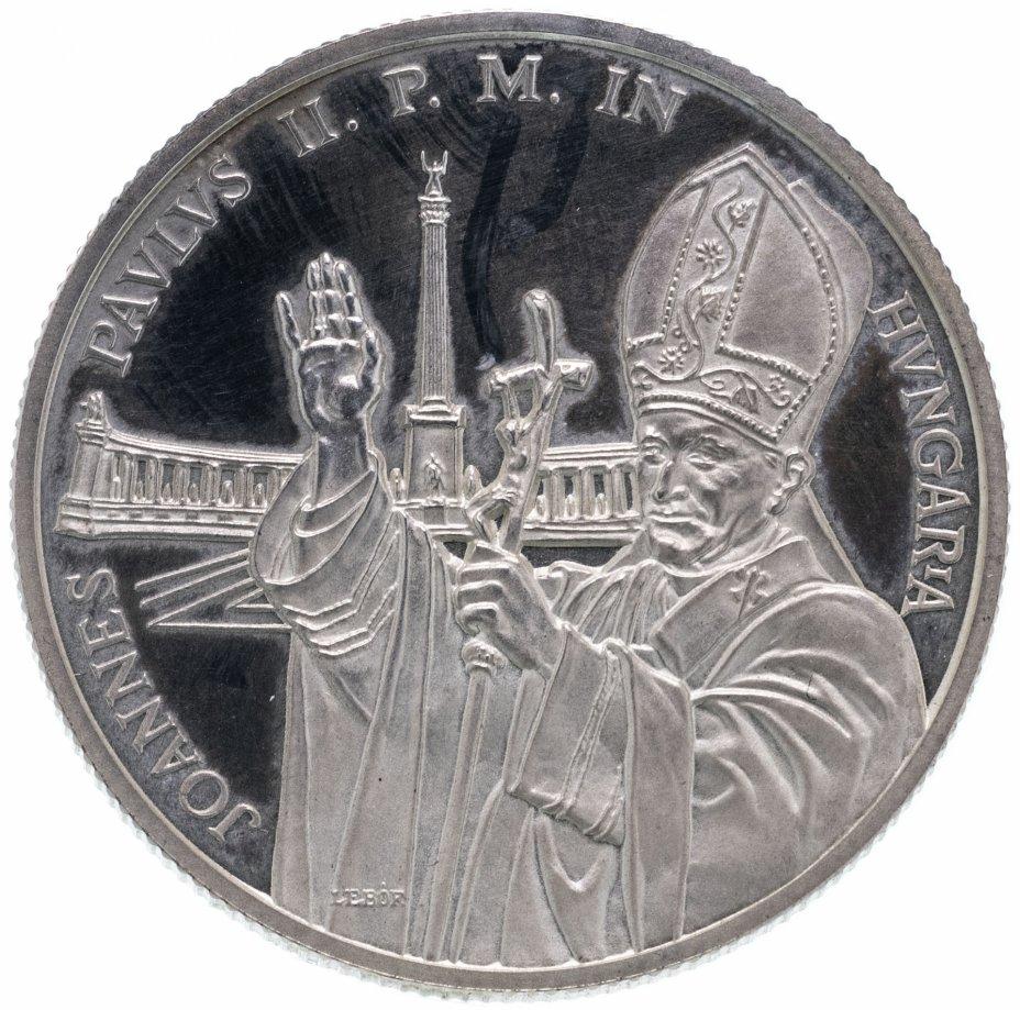 """купить Венгрия 500 форинтов 1991 """"Визит Папы Иоанна Павла II в Венгрию"""""""