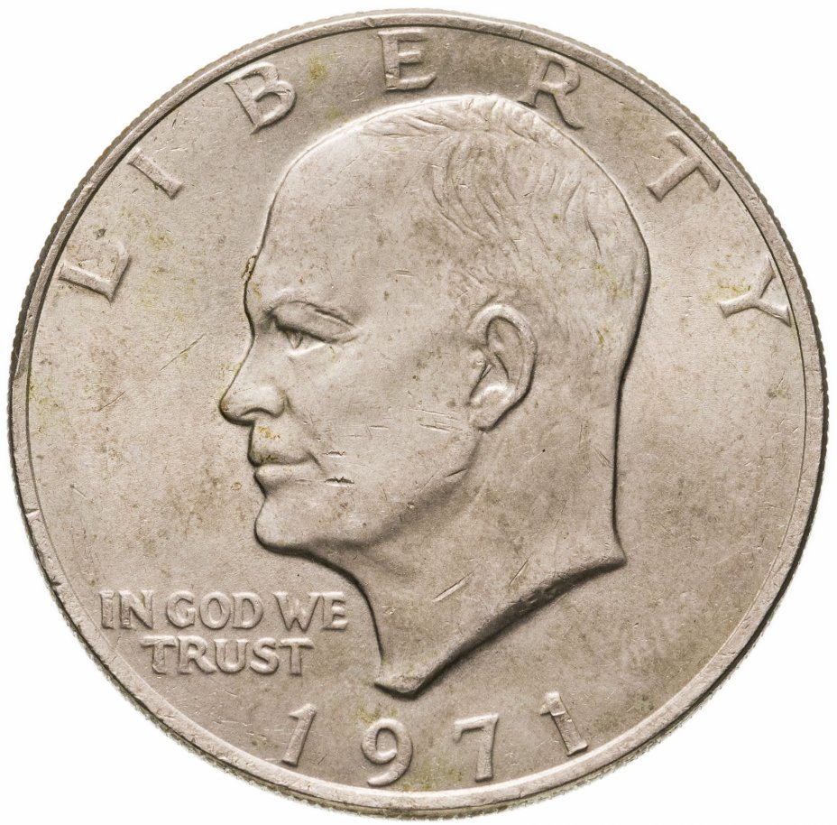 "купить США 1 доллар (dollar) 1971 ""доллар Эйзенхауэра"""