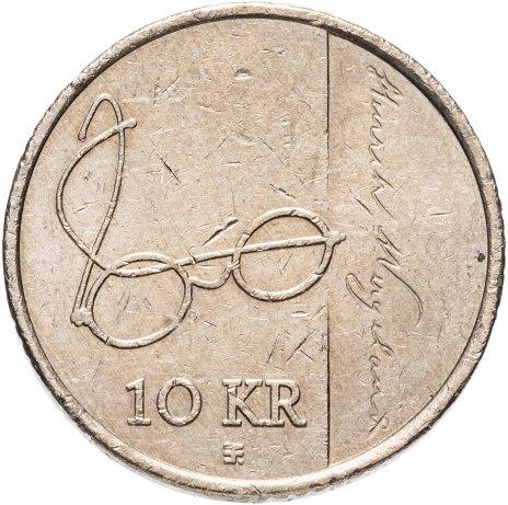 """купить Норвегия 10 крон 2008 """"200 лет со дня рождения Генрика Вергеланна"""""""