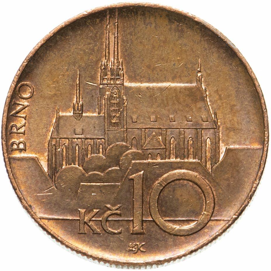 купить Чехия 10 крон (korun) 2015