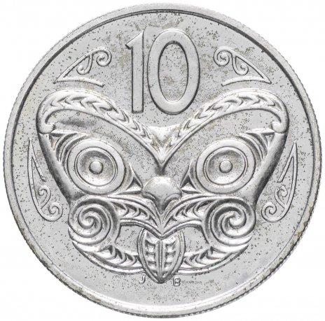 купить Новая Зеландия 10 центов 1984