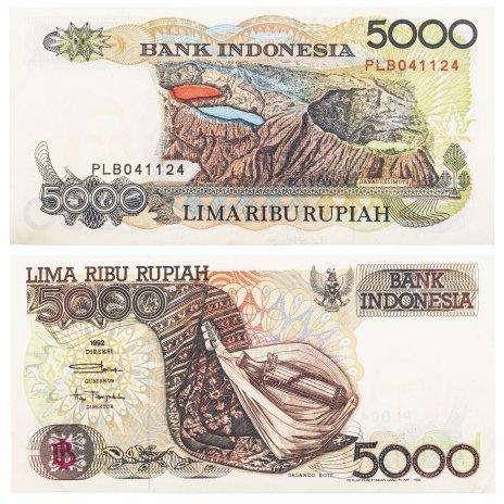 купить Индонезия 5000 рупий 1992 (1993) (Pick 130b)