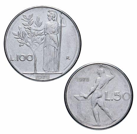 купить Италия набор из 2-х монет 50 и 100 лир 1954-1989, богиня войны Минерва (Афина) и бог огня Вулкан (Гефест)