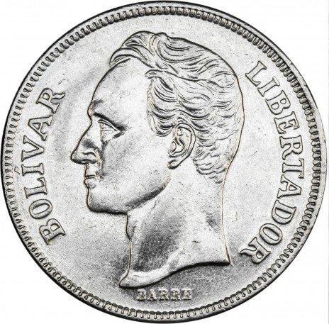 купить Венесуэла 5 боливаров 1977