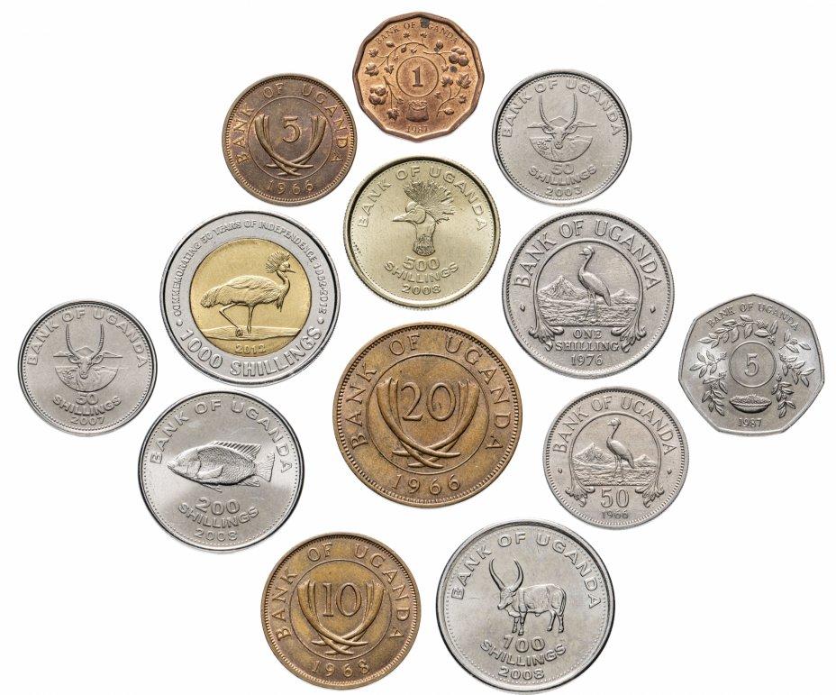 купить Уганда набор из 13 монет 1966-2012