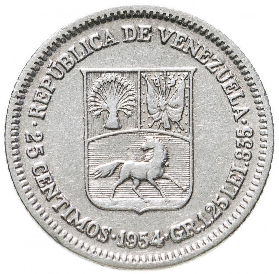купить Венесуэла 25 сентимо (centimos) 1954