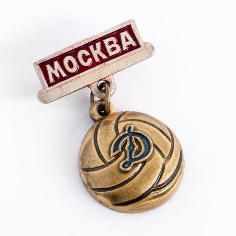купить Значок Футбол СССР Динамо Москва (Разновидность случайная )