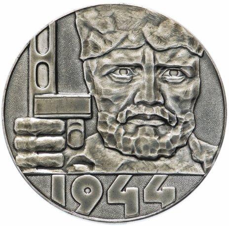 """купить Медаль """"Курган славы"""""""