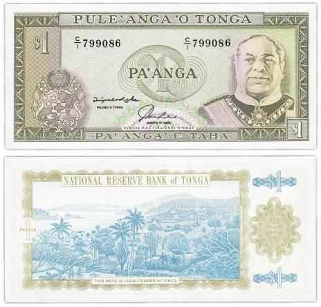 купить Тонга 1 паанга 1992-1995 (Pick 25)