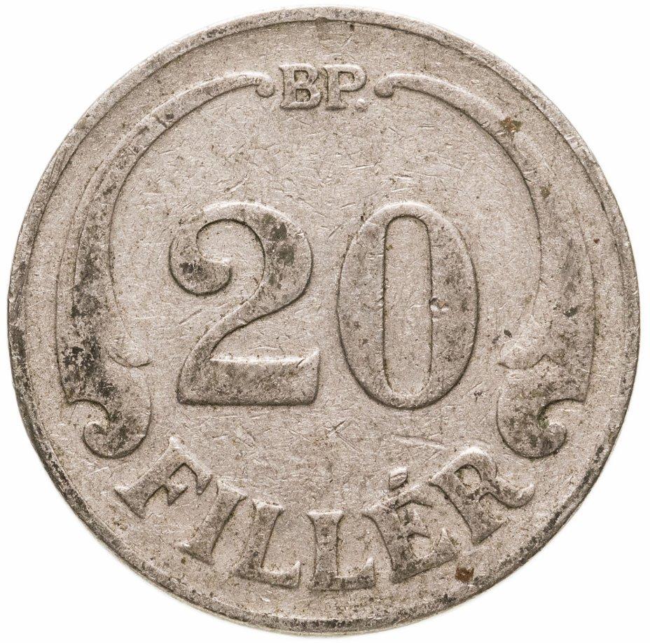 купить Венгрия 20 филлеров (filler) 1926