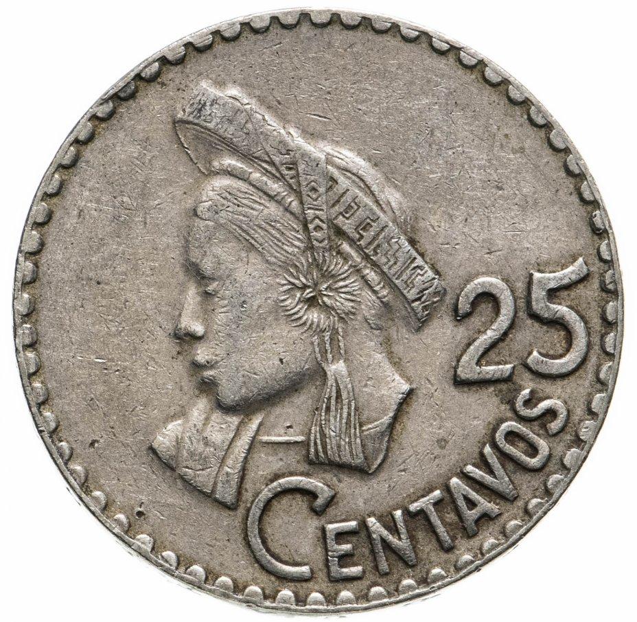 купить Гватемала 25 сентаво (centavos) 1969